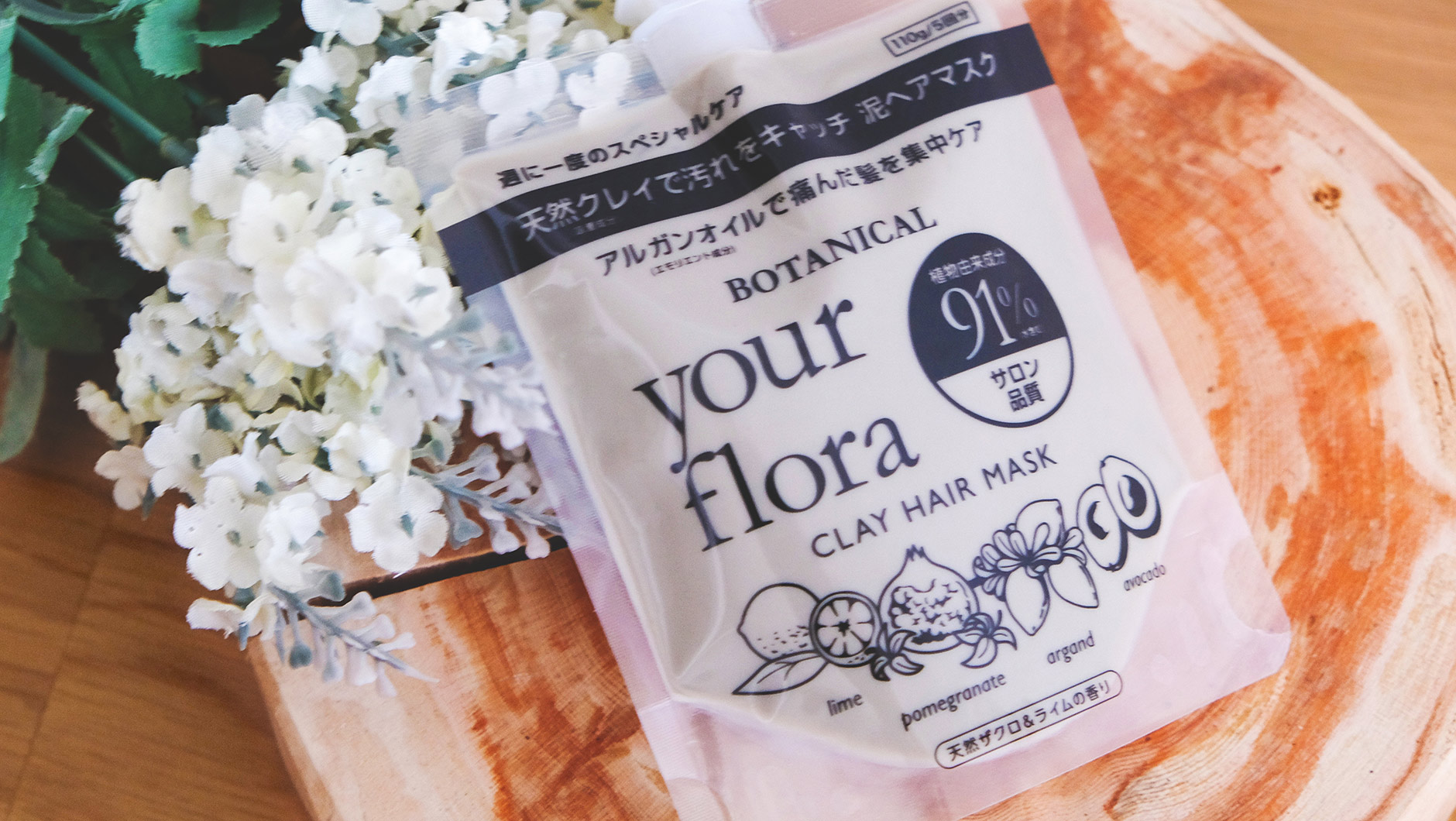 Your Flora Clay Hair Mask